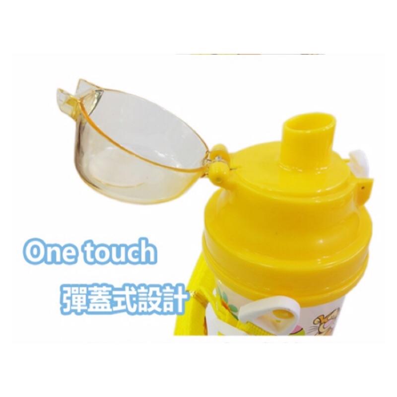 1 件 半價,3 件免 !迪士尼直飲水杯壺、直喝水杯壺~水壺、冷水壺、幼稚園、幼兒園米奇米