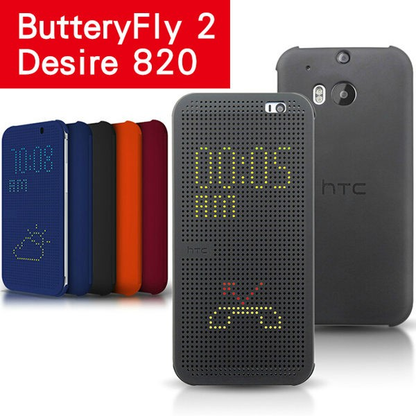 HTC ButterFly 2 蝴蝶2 Desire 820 Dot View 智慧型皮套