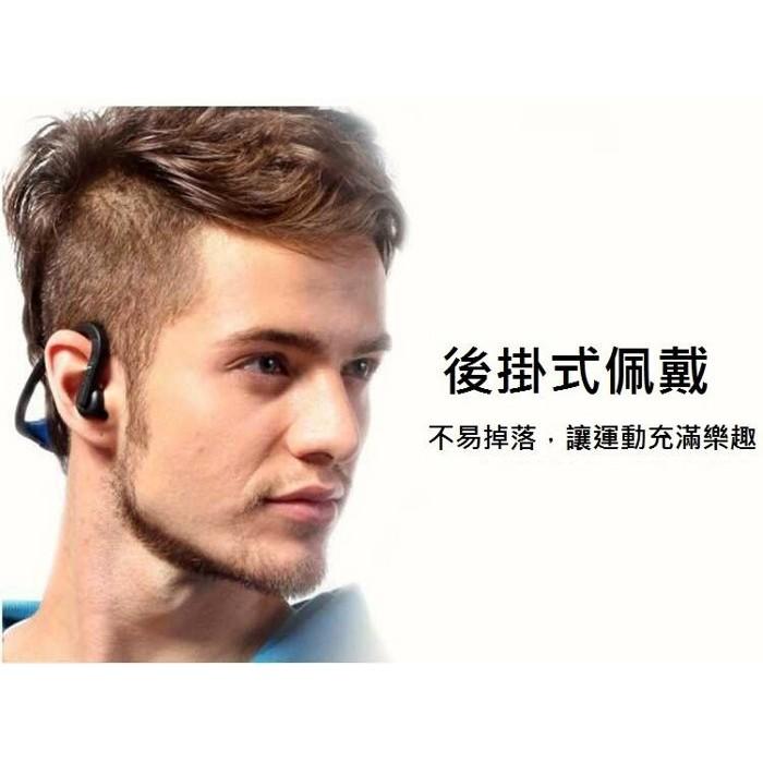 ~光華小舖~S9 藍牙耳機跑步頭載後掛式雙耳立體聲音防汗水