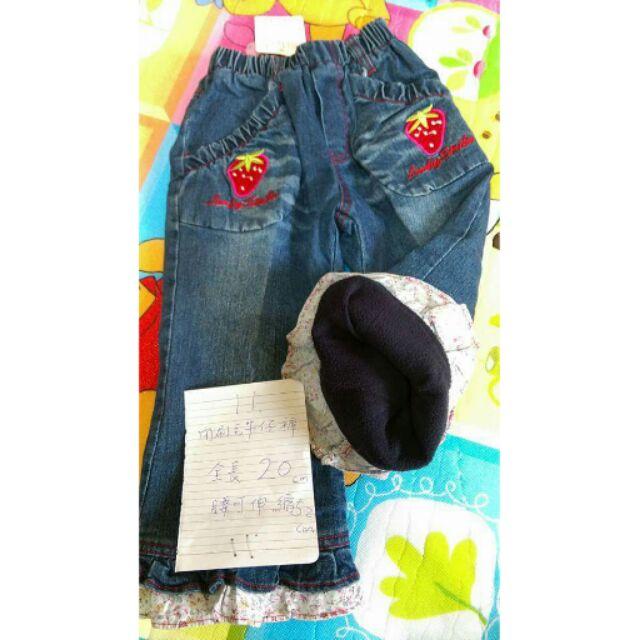 女童刷毛牛仔褲9 碼 150 元