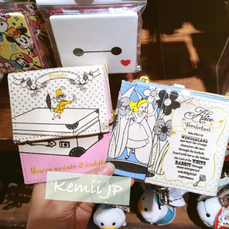 迪士尼伸縮票卡夾兼零錢包愛麗絲小飛象~Kemii  ~迪士尼商店帶回魔鏡夢遊仙境公主系列