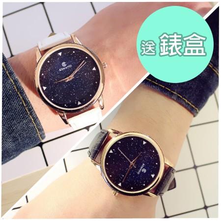 送錶盒星空錶石英錶 好搭 款皮質錶帶簡單休閒對錶女錶