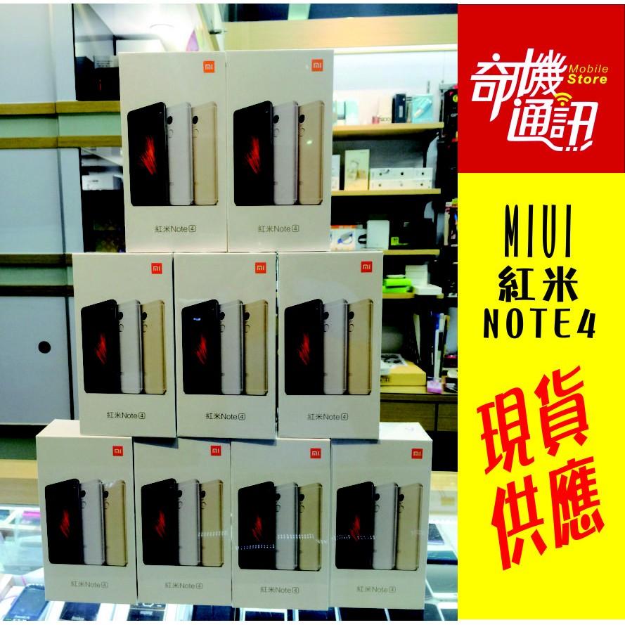 奇機通訊~雙卡紅米4 ~ 貨小米紅米Note4 4G LTE 十核心雙卡3g 4g ~奇機
