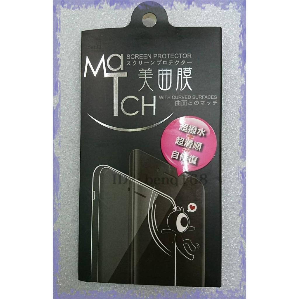 iCCUPY 黑占HTC U11 U Ocean 正面美曲膜亮面保護貼曲面膜保護貼