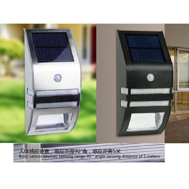 光控全不銹鋼太陽能燈人體感應燈紅外感應燈太陽能壁燈PIR 白光黃光A0195
