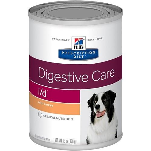 希爾思i d 犬用處方罐370g 消化系統護理腸胃保健配方Hill s ~一箱12 罐可超