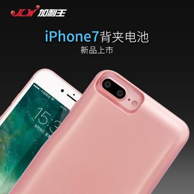 ~奥斯汀3C ~JLW 正品無線充 iPhone7 7plus i6s 充電背夾充電手機殼