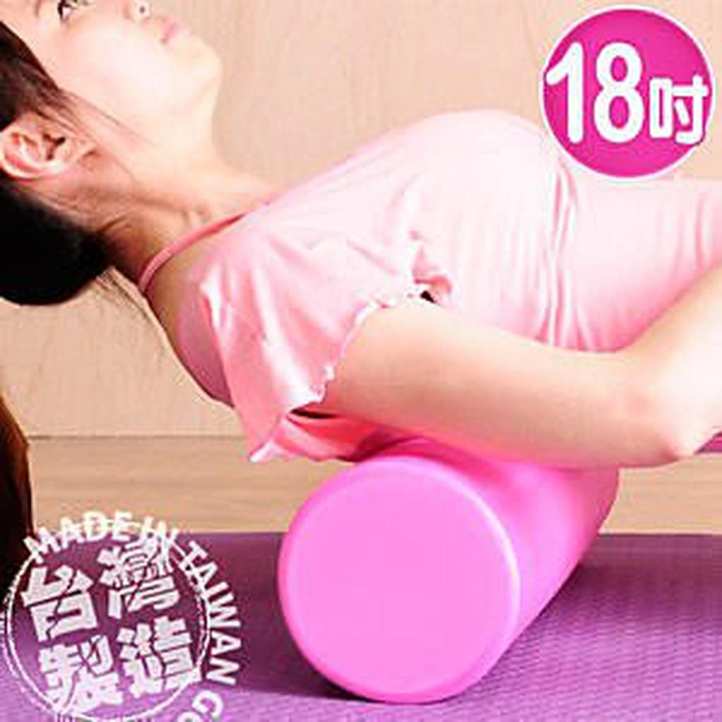 18 吋瑜珈柱P080 618 美人棒瑜珈棒瑜伽滾輪滾筒滾棒轉轉青春棒健身