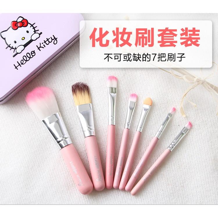 可愛貓咪KT 化妝刷套組粉紅色KT 化妝刷化妝組粉底刷眼影刷眼影棒唇刷眉刷收納盒
