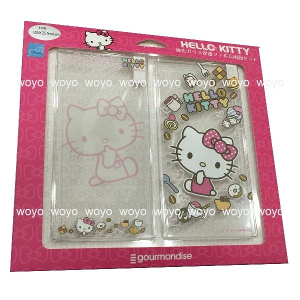 Sony Xperia Z5 Premium 玻璃保護貼Hello Kitty 正面背面螢