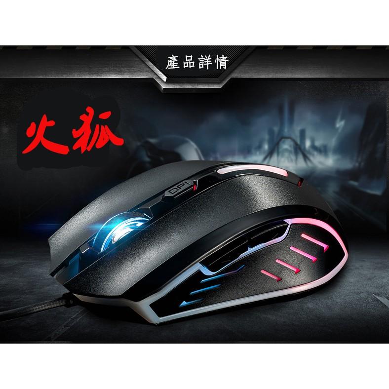 清華同方有線滑鼠USB 筆記本辦公臺式電腦遊戲發光電競靜音無聲