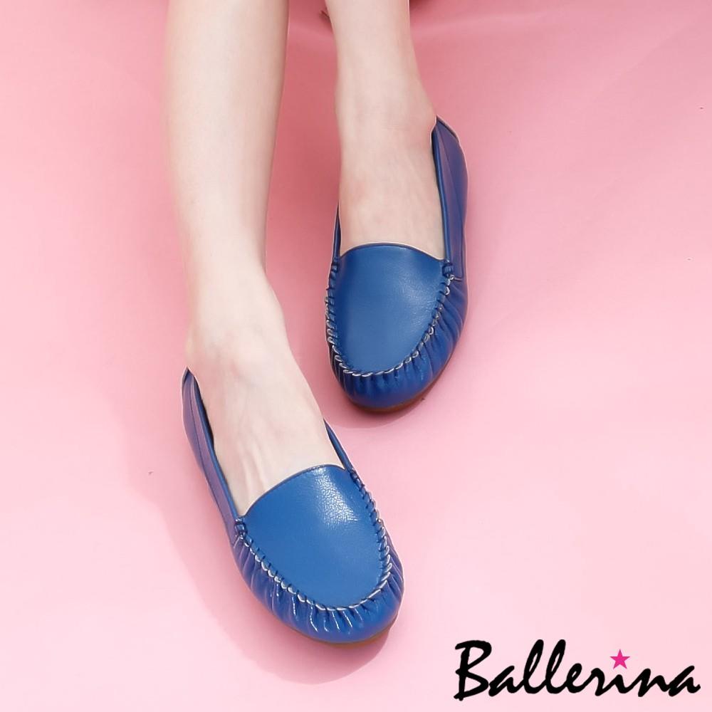 Ballerina 全真皮純色莫卡辛減壓豆豆鞋藍