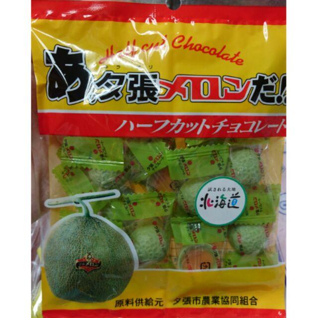 北海道夕張哈蜜瓜巧克力美濃70g 草莓65g