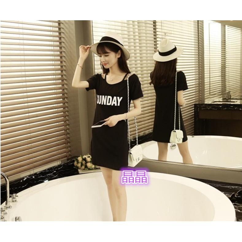 韓國 女裝女士中長款T 恤寬鬆顯瘦露肩短袖連衣裙