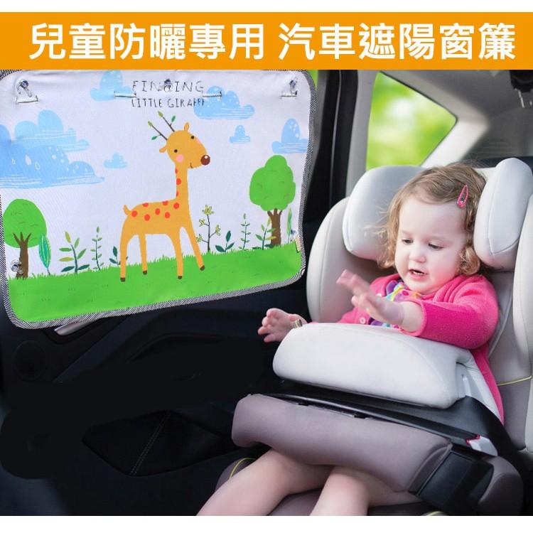 卡通汽車窗簾遮陽簾 防曬汽車側窗伸縮隔熱簾兒童車用窗簾單片遮陽新品