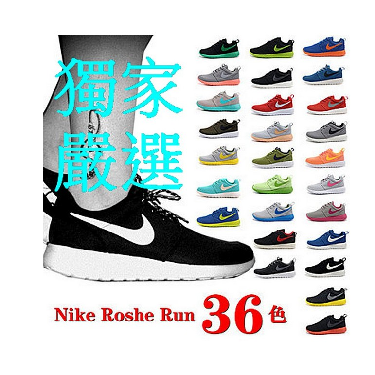 NIKE Roshe run 超輕量跑鞋NIKE WMNS FREE 5 0 TR FIT