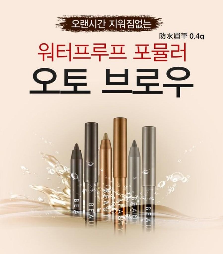 BEAUTY PEOPLE 防水眉筆0 4g 正韓貨韓國 韓國空運韓國 粉絲頁每天跟韓國同
