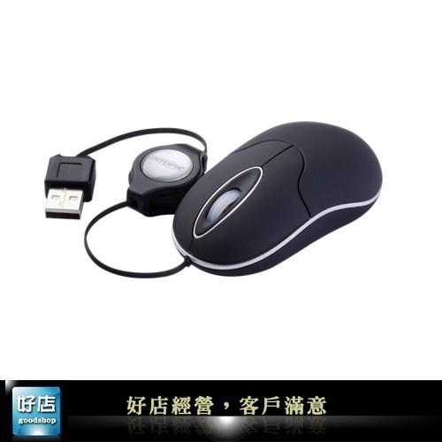 ~好店~ INTOPIC 廣鼎MS 020 滑鼠迷你捲線光學滑鼠usb 滑鼠有線滑鼠迷你捲