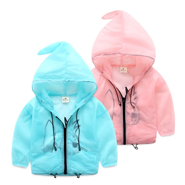 ❤Happy Mall ❤男童防曬衣2016 夏款 超薄兒童空調衫 外套2 色532205