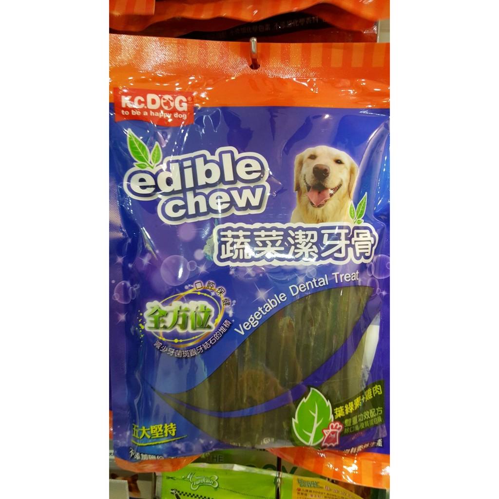 ~K C DOG 綠色潔牙骨葉綠素雞肉六角型~互動潔牙骨~潔牙QQ 捲雞肉葉綠色