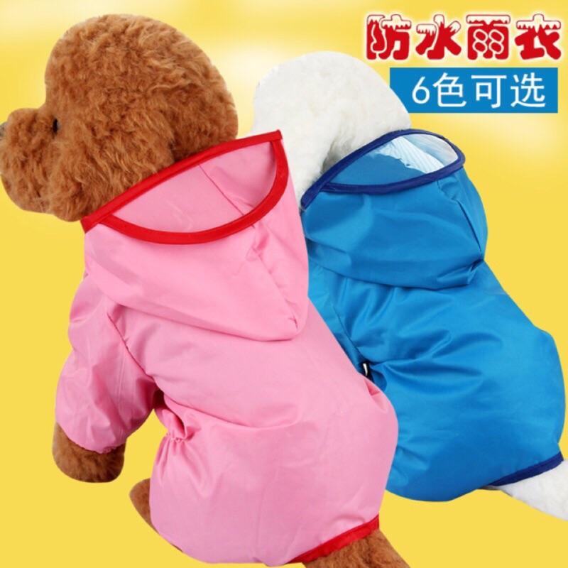 火火一族狗狗雨衣外出雨衣螢光雨衣寵物雨衣寵物狗貓外出