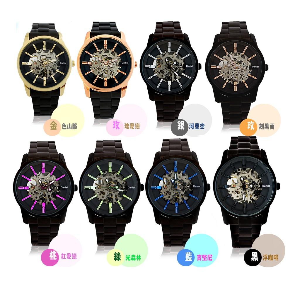 Daniel Wang DW 3142 IP 絢麗閃電雙面鏤空指針式全自動機械錶
