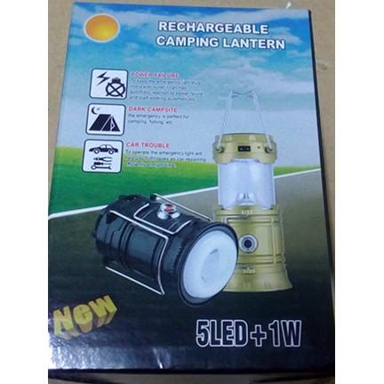 M5409 露營燈太陽能可USB 桶狀露營燈太陽能一般充電黑色