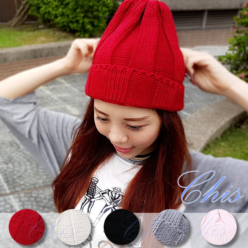 Chis Store ~方格紋尖尖毛帽~韓國素色簡約百搭小巧男女情侶針織帽毛線帽針織毛線帽