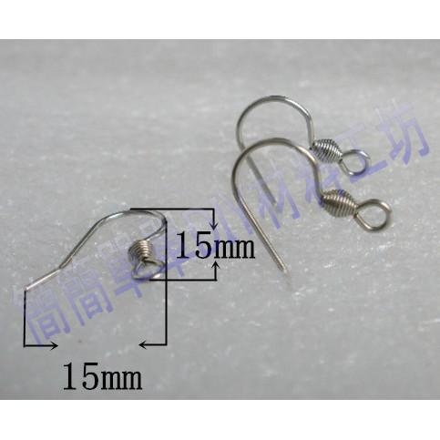簡簡單單Simple DIY 材料醫療環保不鏽鋼耳環耳钩15 15MM 小量