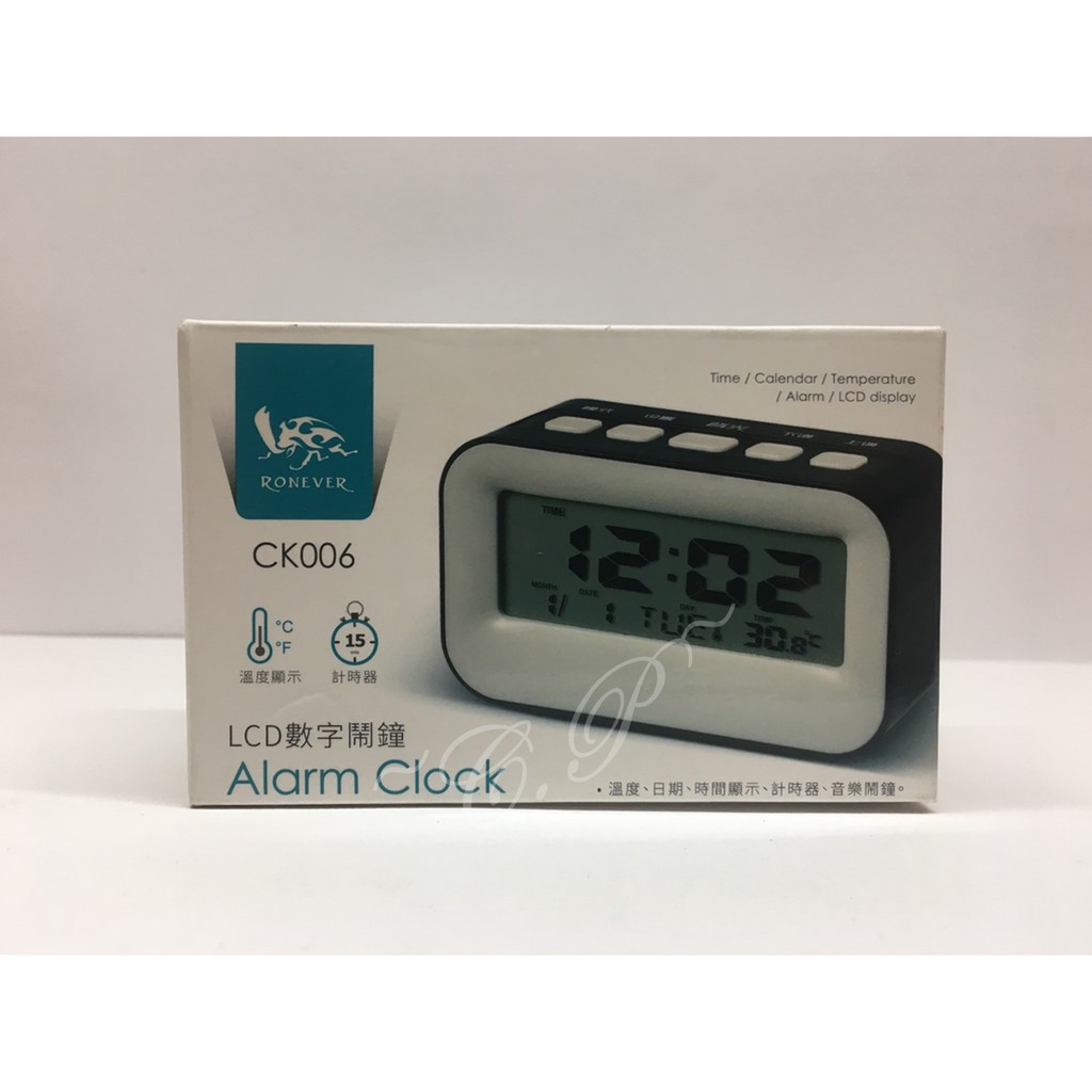 LCD數字鬧鐘 時間顯示 計時器 音樂鬧鐘
