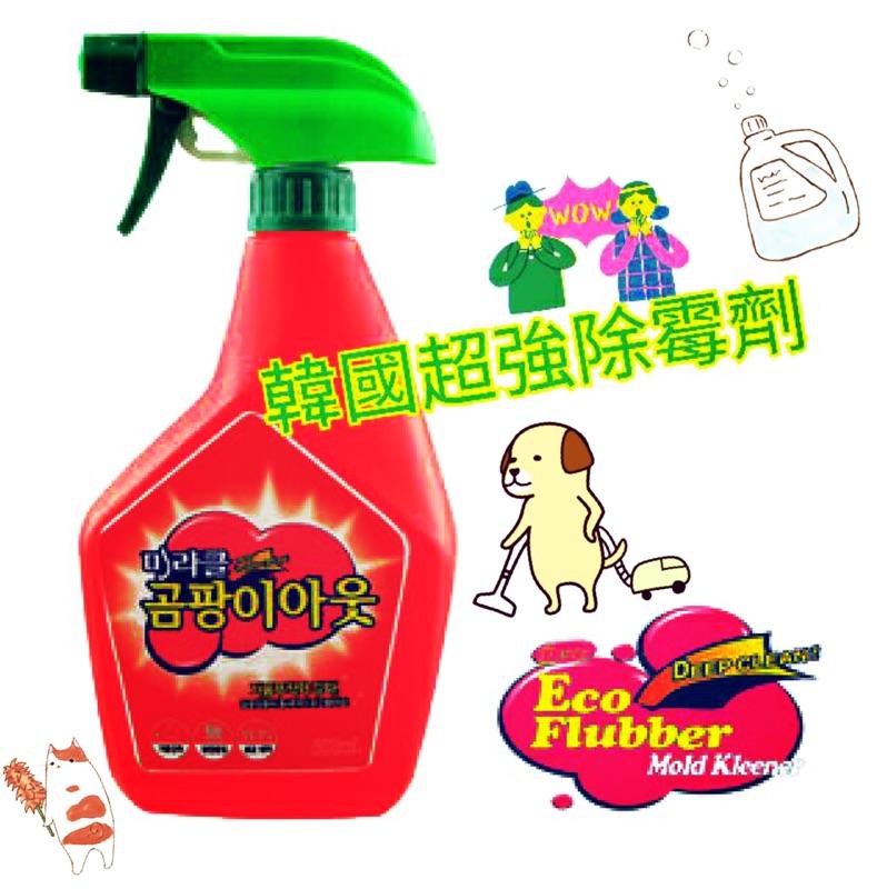 韓國Eco Flubber 立潔白環保精靈超級強效清潔除霉劑600ml