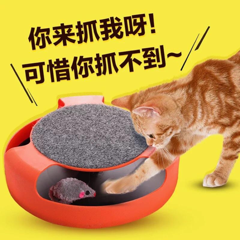 ~ ~貓咪玩具老鼠盤老鼠抓抓樂