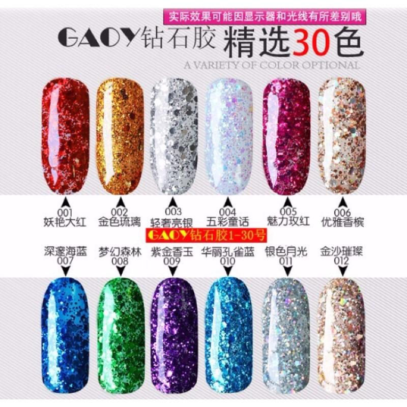 可折抵蝦幣 GAOY 戈雅UV LED 可卸光療鑽石膠指甲油共30 色