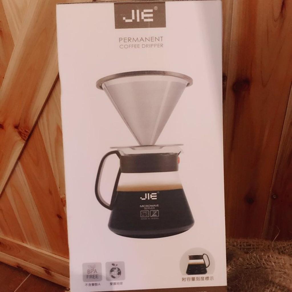 ~伍零貳號~JIE 繽紛咖啡濾杯組雙層304 不銹鋼濾網承架 600cc 玻璃壺Drive