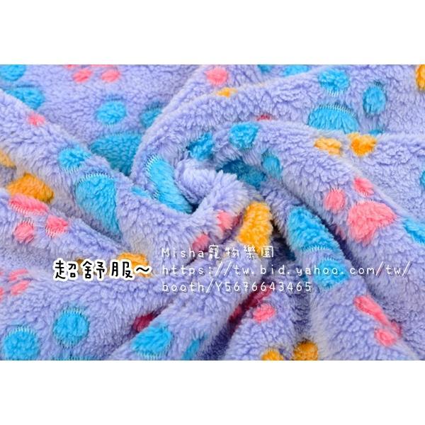 ~Misha ~寵物珊瑚絨腳印舒服溫暖毯子貓狗 可 寵物窩床3 色現