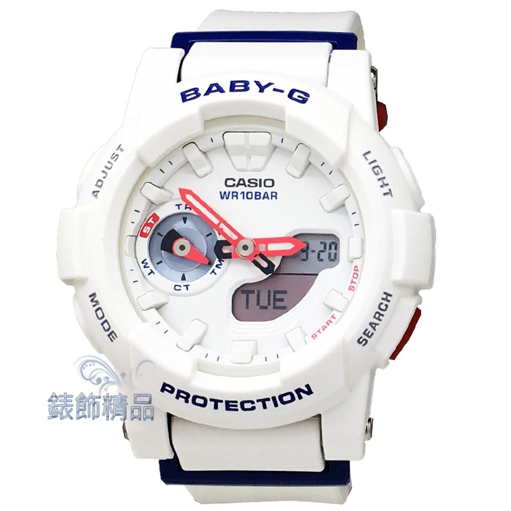 ~錶飾 ~ 卡西歐CASIO Baby G 白框藍紅指針BGA 185TR 7A 海軍風配