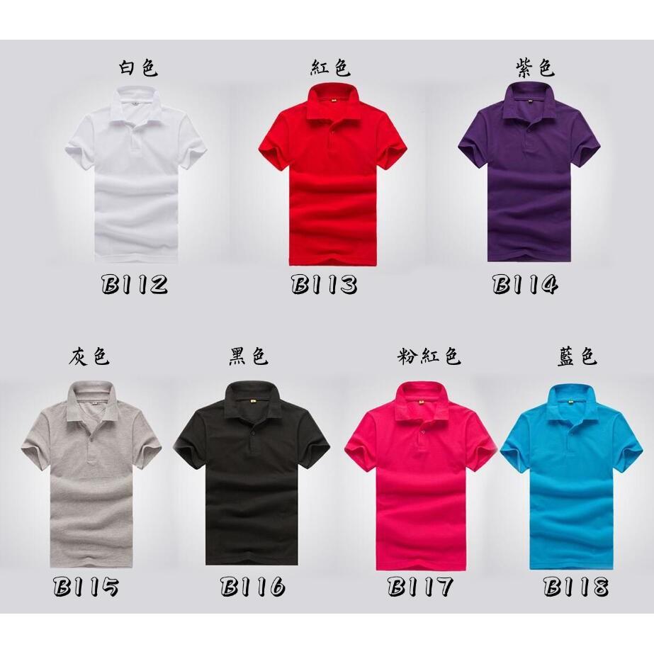T 恤套裝休閒工作衫POLO 衫全棉定做全滌6535 滌棉T 恤翻領廣告衫男女同款