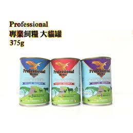 Professional Menu 飼糧大滿足375g