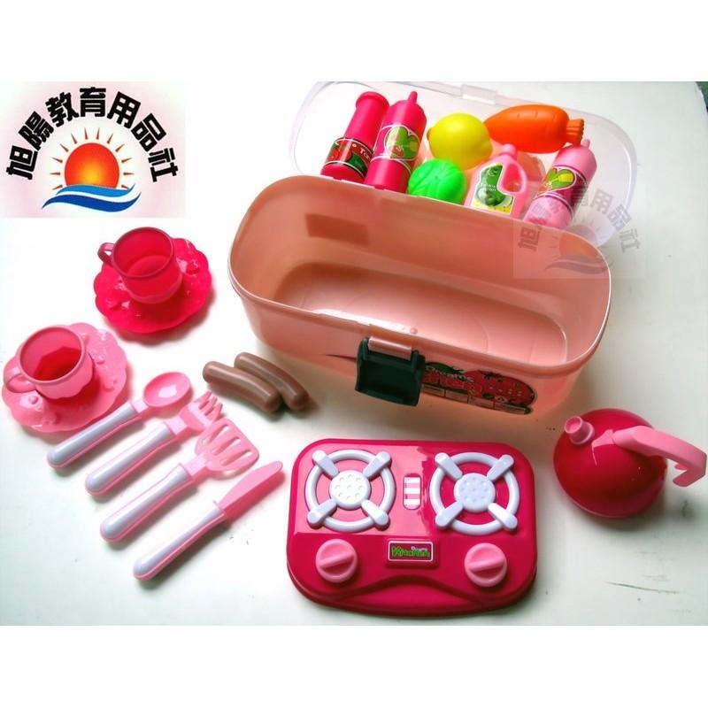 ~旭陽教育用品社~手提盒扮家家酒廚房玩具套裝組手提餐具盒玩具廚具玩具組瓦斯爐食物模型餐具
