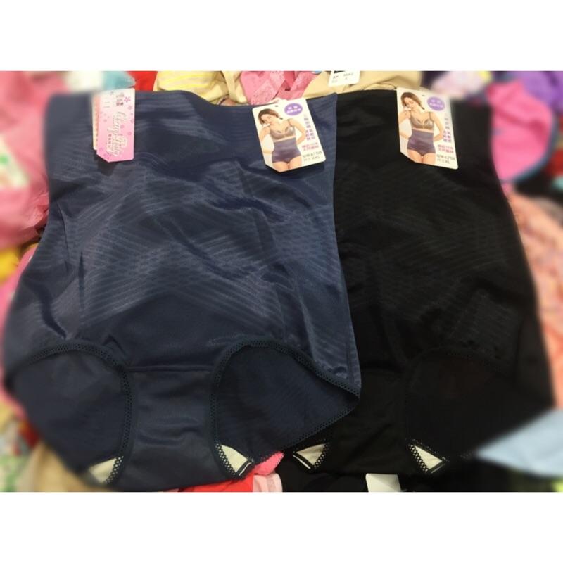 紫艾內著6758 ~M ~XXL ~無痕柔細蠶絲褲底透氣超高腰塑褲