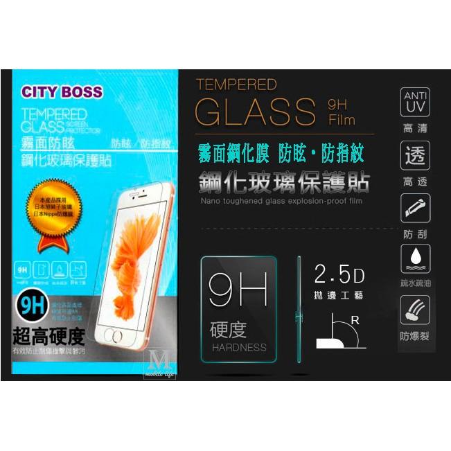 Samsung NOTE3 Note4 Note5 CB 旭硝霧面防眩防指紋鋼化膜玻璃貼9