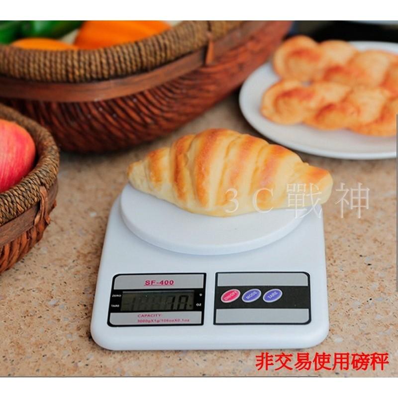 3C 戰神10kg 電子廚房秤中文鍵盤1g 10000g 秤重食物秤烘焙秤中藥秤料理秤信件