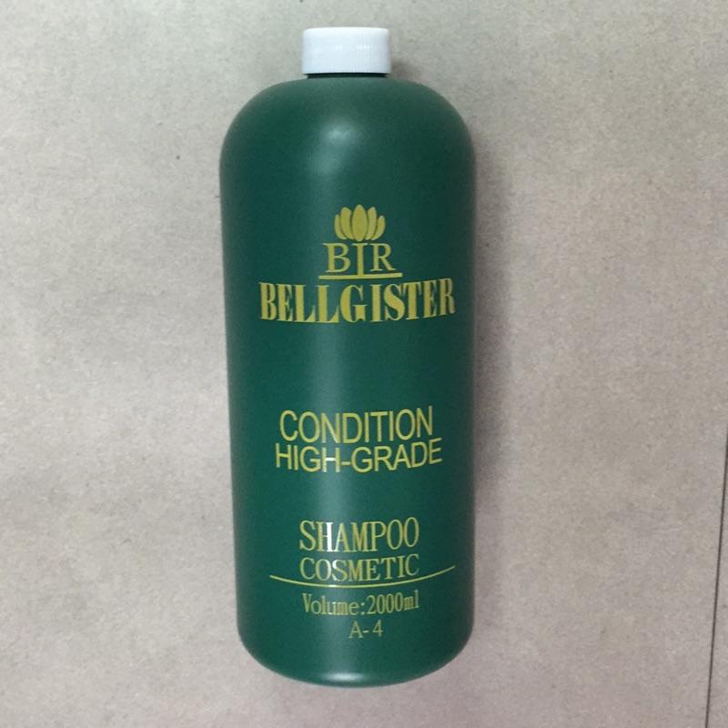 貝爾職業洗髮精