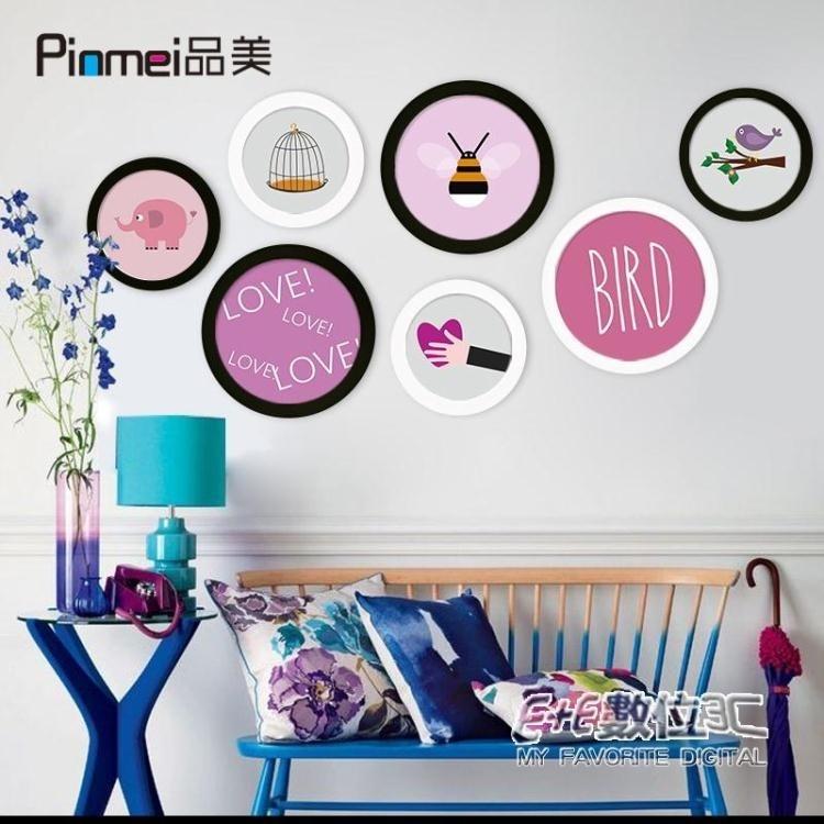 木質相框掛墻 韓式畫框 婚紗像框墻兒童房DIY 相片框