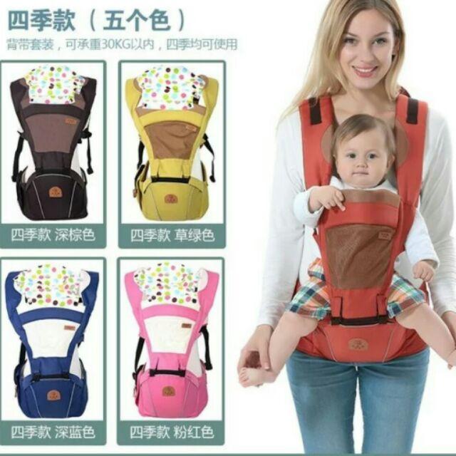 TKJ 四季幼兒多 嬰兒背帶腰凳前抱式小孩 寶寶坐凳背巾