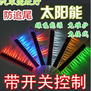 光控太陽能燈汽車爆閃燈太陽能防追尾可調節吸盤警示燈A0053 2
