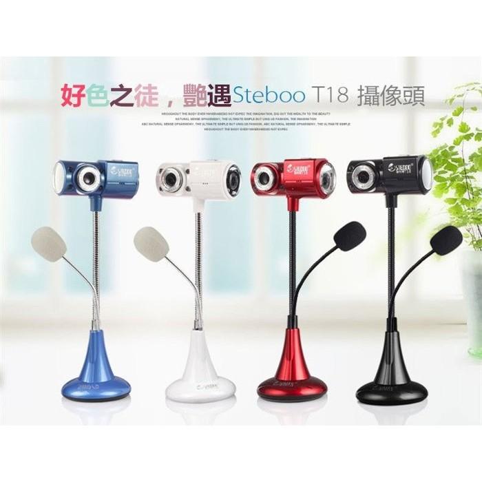 T18 高清 攝影機視訊攝像頭帶夜視視訊麥克風話筒無需軟體免驅動攝像頭桌上型電腦視訊筆記型