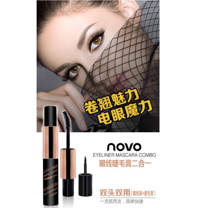 愛莉NOVO5035 酷黑眼線液睫毛膏二合一速乾極細眼線液濃翹纖長睫毛膏持久防水不脱妝 !