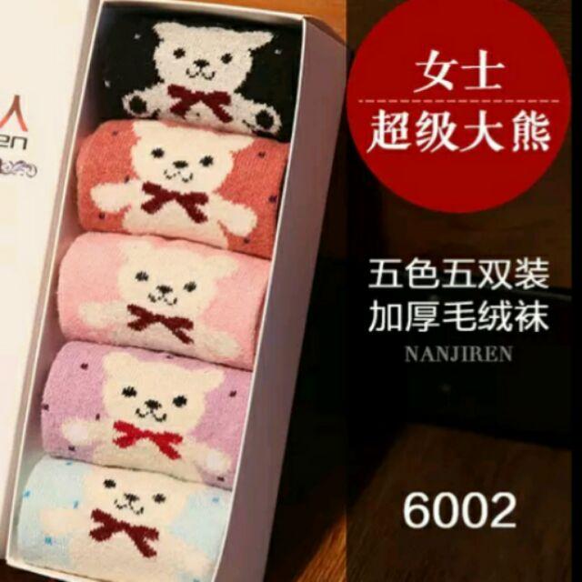 清庫存 5 雙115 大人款女生毛絨 襪熊熊小鹿純色(5 雙入盒)美妮熊寶貝屋