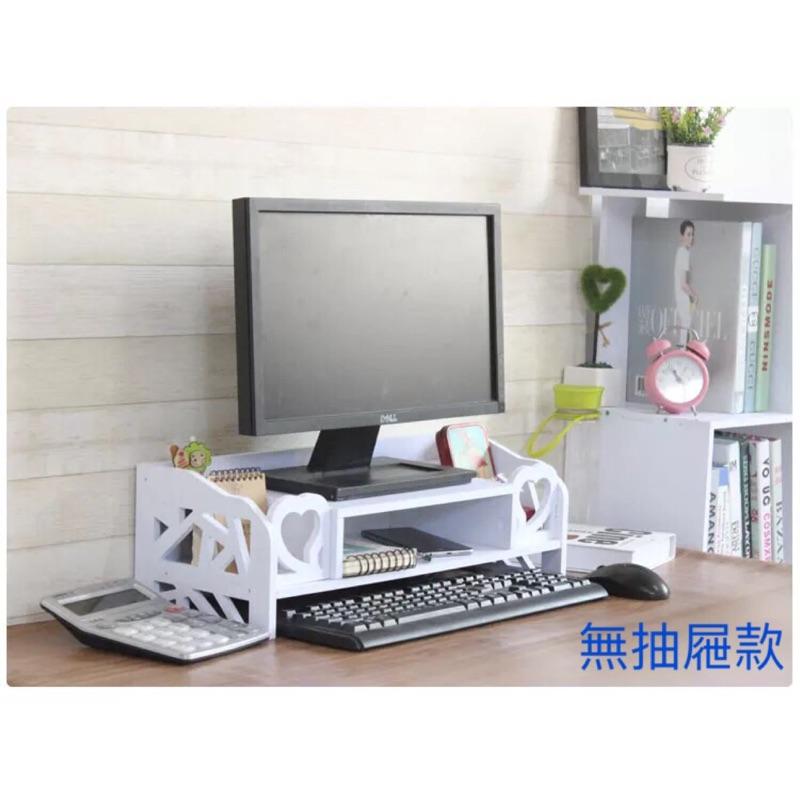 ]螢幕增高架、液晶螢幕增高架、液晶顯示器增高收納架、鍵盤收納、DIY 組裝收納增高架